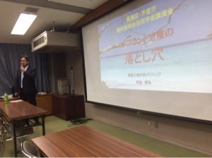 野阪先生講演会2